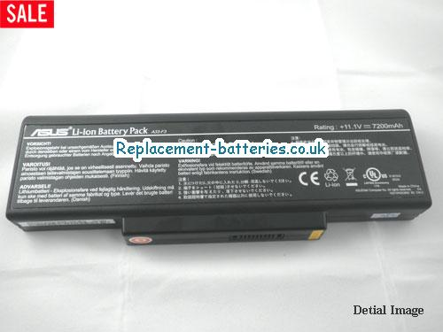 image 5 for  S96JP laptop battery