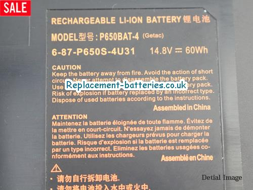 image 2 for  Z7-I7 8172 R2 laptop battery