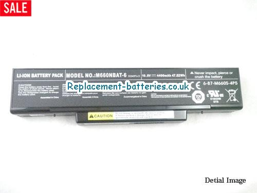 image 5 for  M746 laptop battery