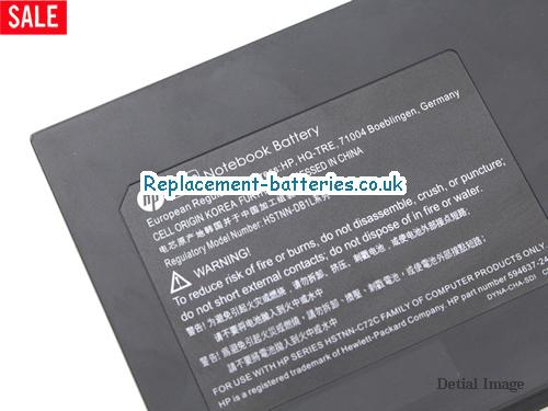 image 3 for  BQ352A laptop battery